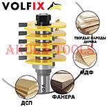 Наборная фреза для сращивания древесины (микрошип) (марошип) по длине и ширине по дереву VOLFIX FZ-120-520 d12, фото 4