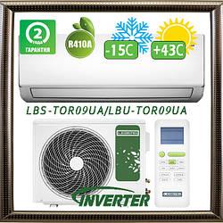 Leberg LBS-TOR09UA/LBU-TOR09UA до 25 кв.м. инверторный кондиционер до -15С, с ионизацией