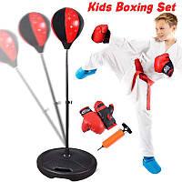 Детский боксерский набор на стойке (груша напольная с перчатками для детей) (