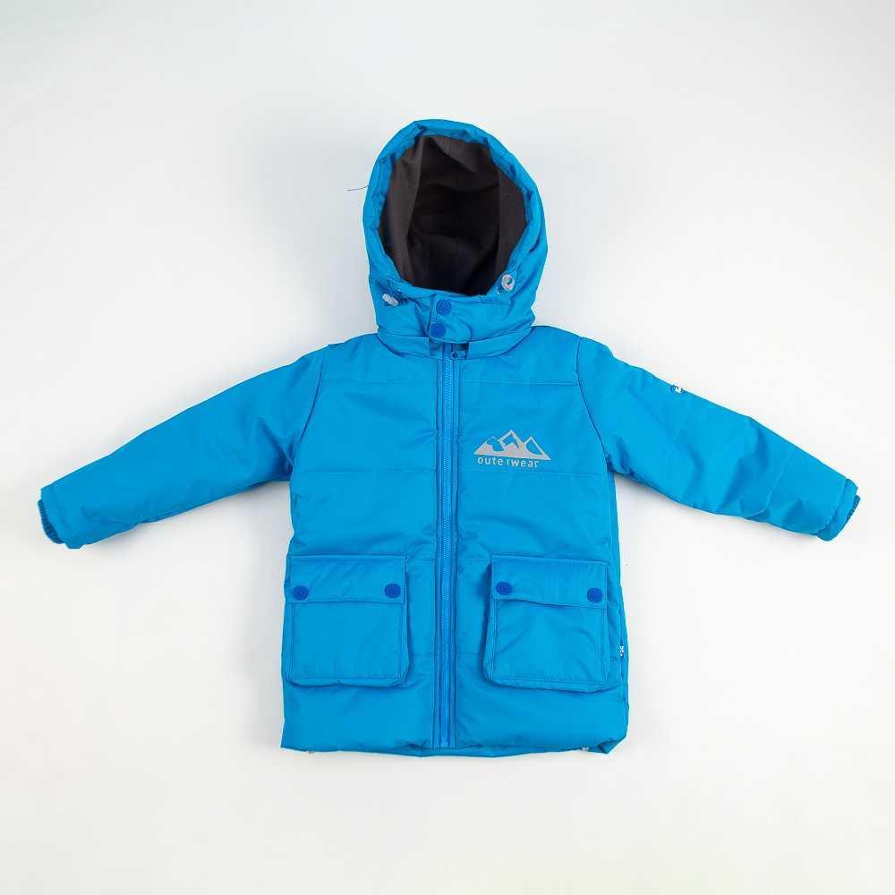 Куртка длинная голубая зимняя