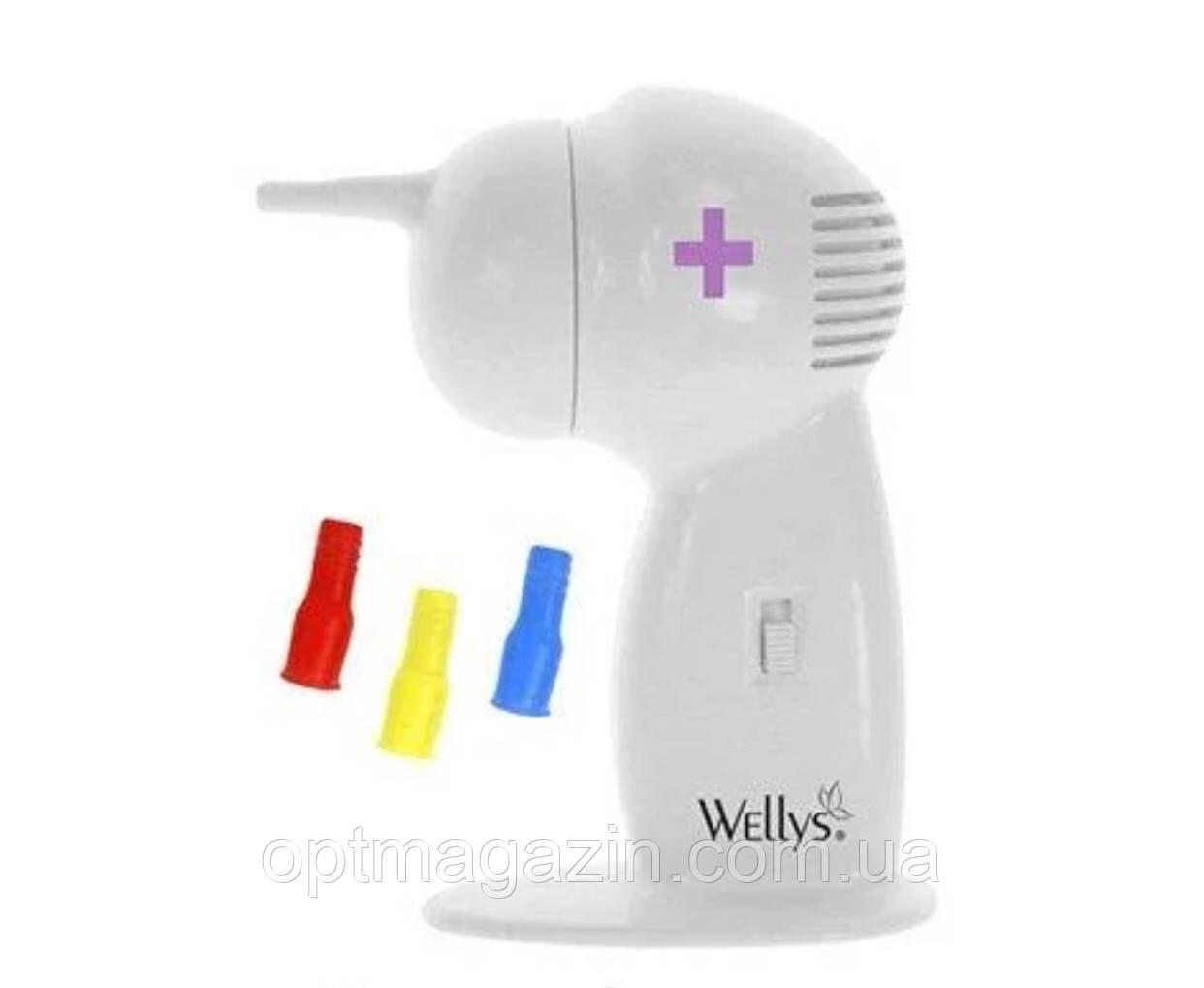 ASPIR Oreille — електричний прибиральник вуха