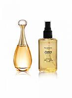 CD Jadore - Parfum Analogue 65ml