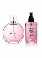 Chanel Chance eau Tendre - Parfum Analogue 65ml