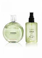 Chanel Chance Fraiche - Parfum Analogue 65ml
