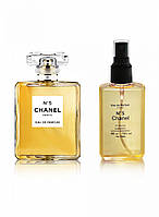 Chanel No 5 - Parfum Analogue 65ml