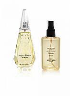 Gvenchy Ange Ou Demon Le Secret - Parfum Analogue 65ml