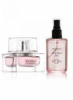 Gucci Eau De Parfum II - Parfum Analogue 65ml