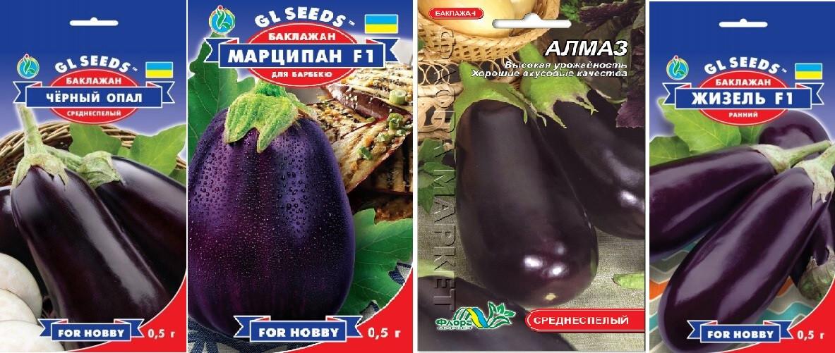 Семена  Баклажана  3 вида