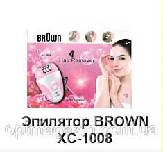 Епілятор BROWN XC-1008