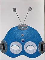 Карнавальная маска Инопланетянин . Карнавальная на завязках для детских  игр.