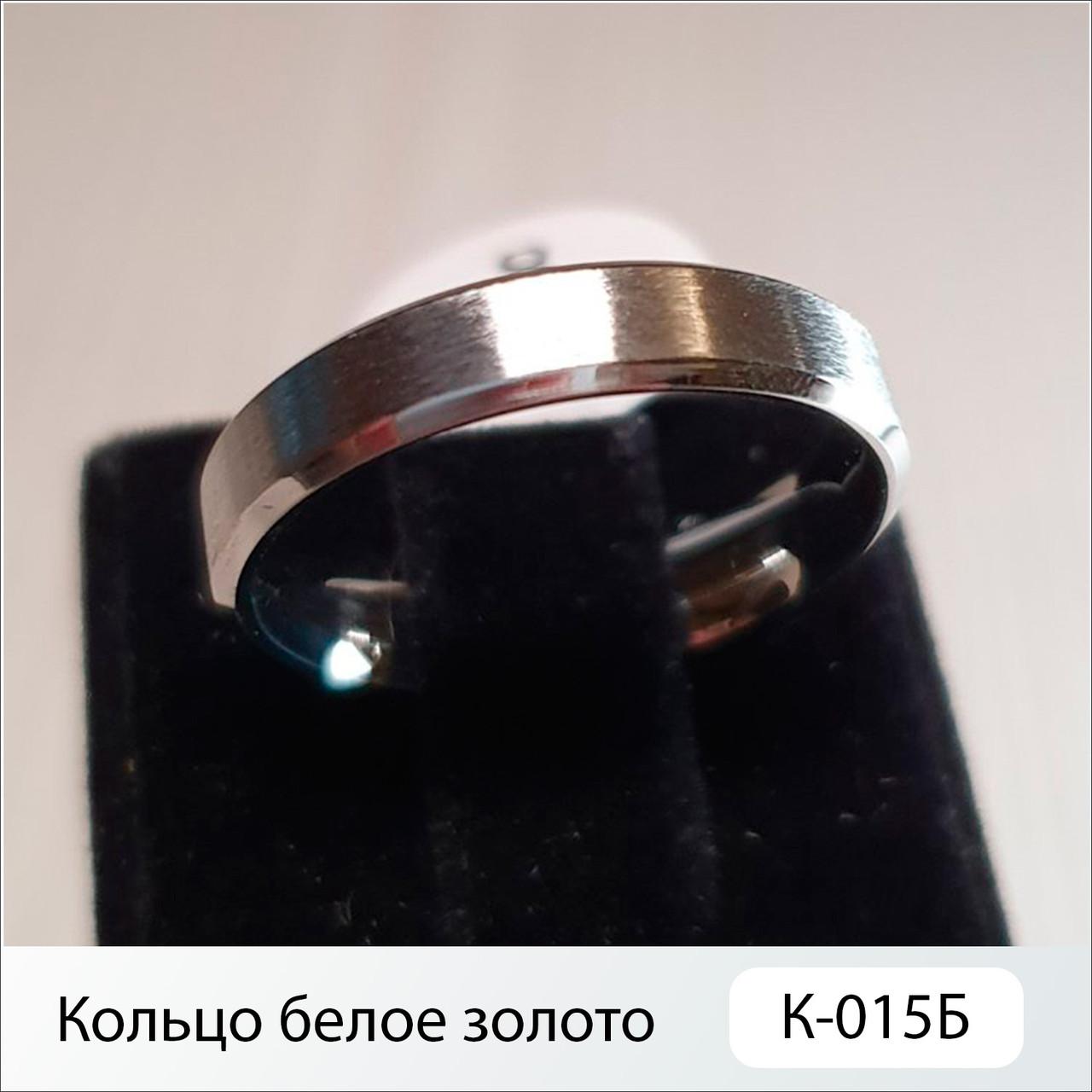 Біле золото кільце К-015Б