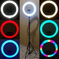 Кольцевая лампа 30 см RGB со штативом на 2м для телефона цветная селфи кольцо кольцевой светодиодное led