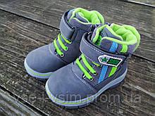 Ботинки для мальчика Зима 24 р 14.5 см