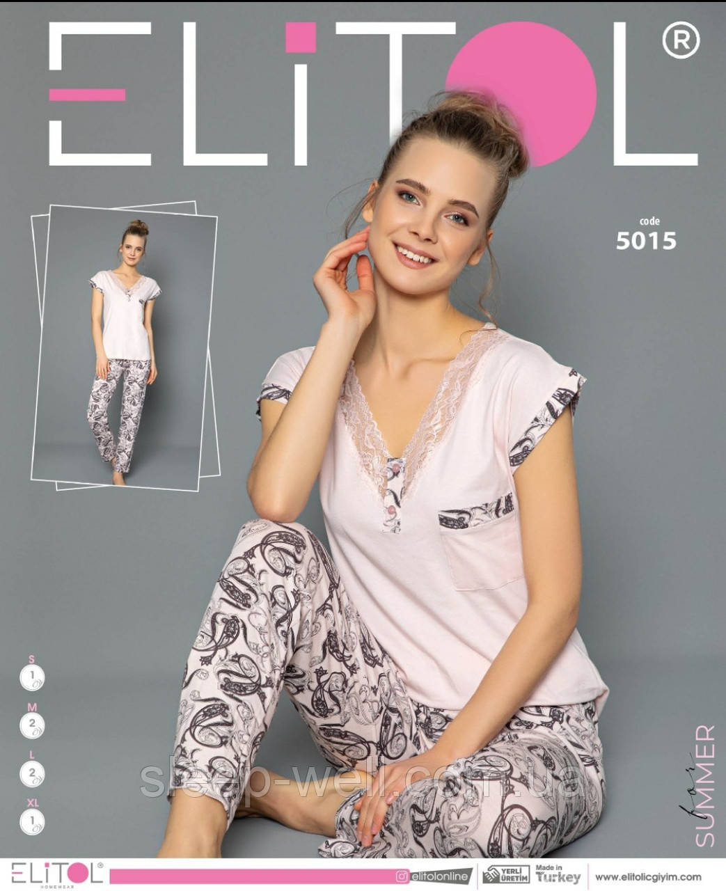 Піжама для дівчат,ELITOL 5015