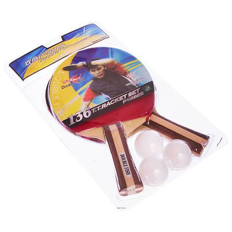 Набор для тенниса настольного 2 ракетки, 3 мяча DOUBLE FISH MT-136, фото 2