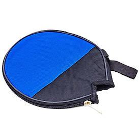 Чехол на ракетку для настольного тенниса 17 х 18 см RECORD MT-2716