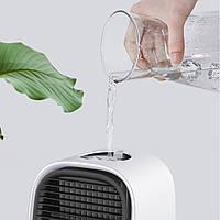 Кондиционер Air cooler + ПОДАРОК:Магнитный календарик на холодильник 2021 год