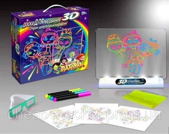 3D Доска Для Рисования Набор MAGIC DRAWING BOARD