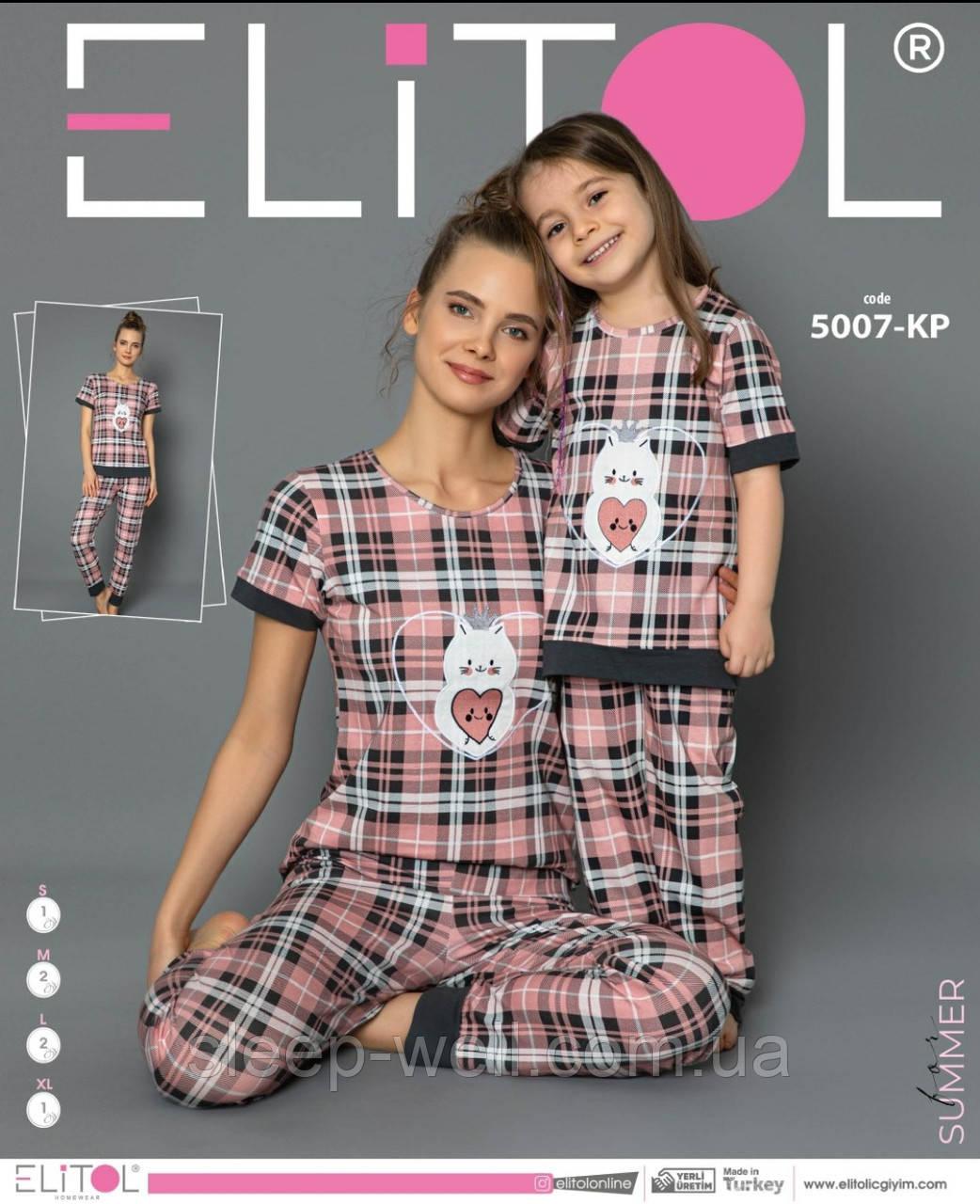 Піжама для мами і доньки,ELITOL