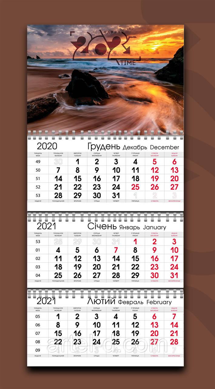 Календарі квартальні 2021