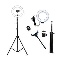 Набор блогера 3 в 1 Кольцевая Led лампа 26 см с держателем для телефона и Штатив 2 м и Bluetooth кнопка для