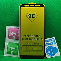 Защитное стекло для Samsung Galaxy J6 Plus 2018 J610 Full Glue 9D 9H на весь экран телефона клей по всей