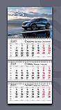 Календарі квартальні 2021, фото 8