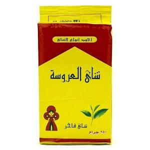 Настоящий Чай Египетский премиум класса El Arosa Tea Оригинал Черный чай Al Arosa из Египта 250 грамм