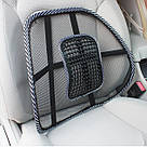 Упор поясничный Seat Back сетка, поддержка поясницы, для спины AVE, фото 3