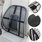 Упор поясничный Seat Back сетка, поддержка поясницы, для спины AVE, фото 4