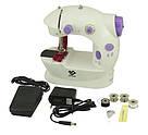 Настольная, компактная Швейная Швейная машинка Sewing machine 202. Лучшая Цена! AVE, фото 4