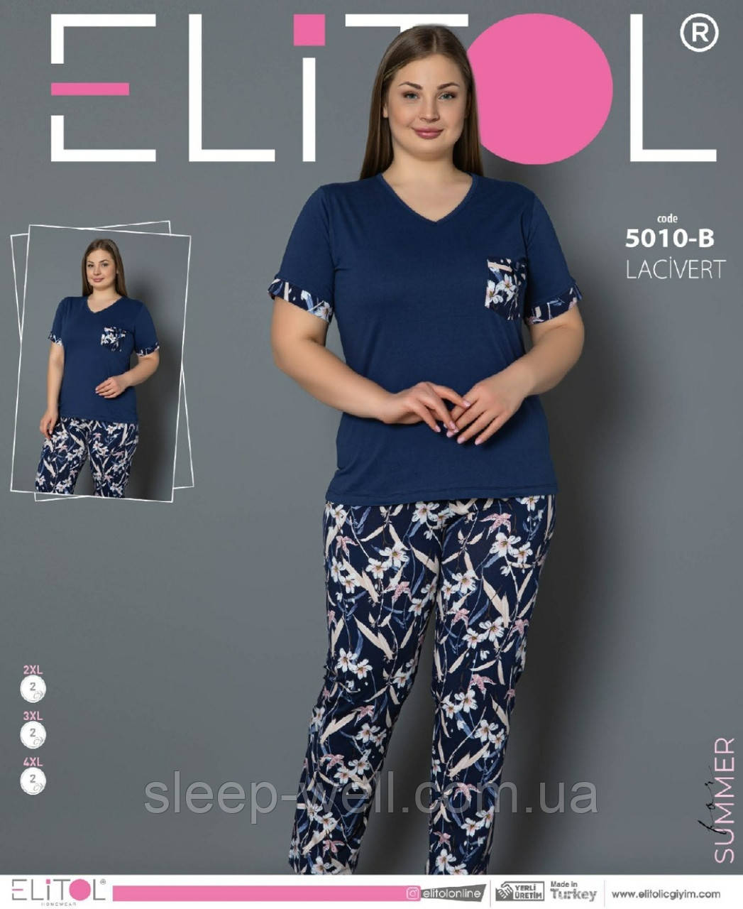 Піжама жіноча великих розмірів,ELITOL