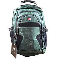 Городской рюкзак SwissGear 9363, хаки  + ПОДАРОК:Магнитный календарик на холодильник 2021 год
