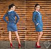 Платье 15878, цвет джинс