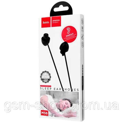 Навушники Hoco M56 Audio Dream (Чорний)