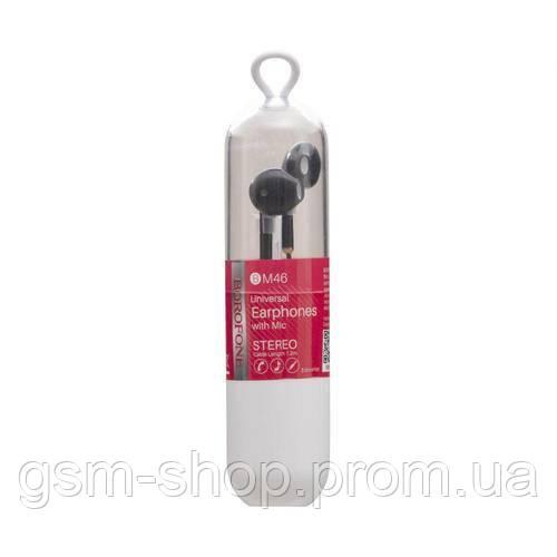 Навушники Borofone BM46 (Чорний)