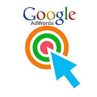 Размещение контекстной рекламы в поисковике Google