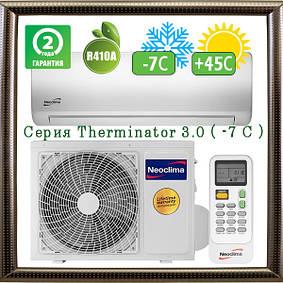 Серия Therminator 3.0 ( -7 С ) кондиционеры Neoclima