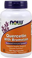Жиросжигатель Кверцитин с бромелайном Now Foods Quercetin with Bromelain 120 капсул