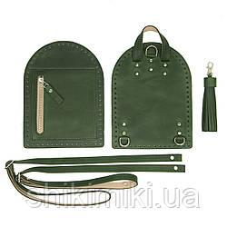 Рюкзачный комплект Zip з натуральної шкіри, колір зелений, матовий
