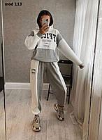 Женский костюм спортивный подросток батал зимний тёплый трёх нитка на флисе Украина штаны худи принт натпись
