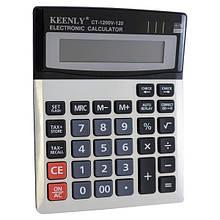 Калькулятор KEENLY CT-1200V - 12