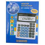 Калькулятор KEENLY CT-1200V - 12, фото 3