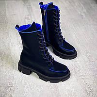 Женские демисезонные ботинки из нубука 36-40 р чёрный+электрик