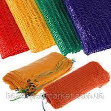 Мешок-сетка овощная на 20кг,100 ШТУК,размер 40х60,ТУРЦИЯ,цвет любой, фото 2
