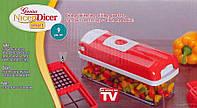 Овощерезка NICER DICER + RED