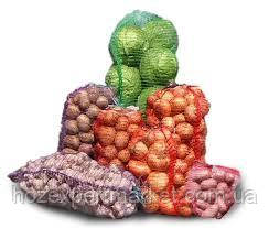 Мешок-сетка овощная на 20кг,100 ШТУК,размер 40х60,ТУРЦИЯ,цвет любой, фото 3