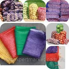 Мешок-сетка овощная на 20кг,100 ШТУК,размер 40х60,ТУРЦИЯ,цвет любой