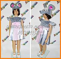 Красивое Карнавальное платье Мышки для девочек