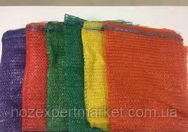 Мішок-сітка овочева на 30кг,розмір 45х75,колір будь-який, фото 2
